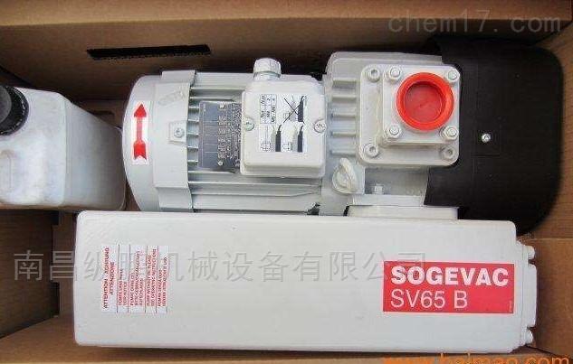 Leybold莱宝真空泵SV65B/SV40B新货