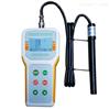 手持式溶解氧测定仪JPB-608A规格型号