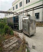 現貨低價供應二手凍干機