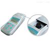 大量程ZD-1001便攜式智能濁度儀