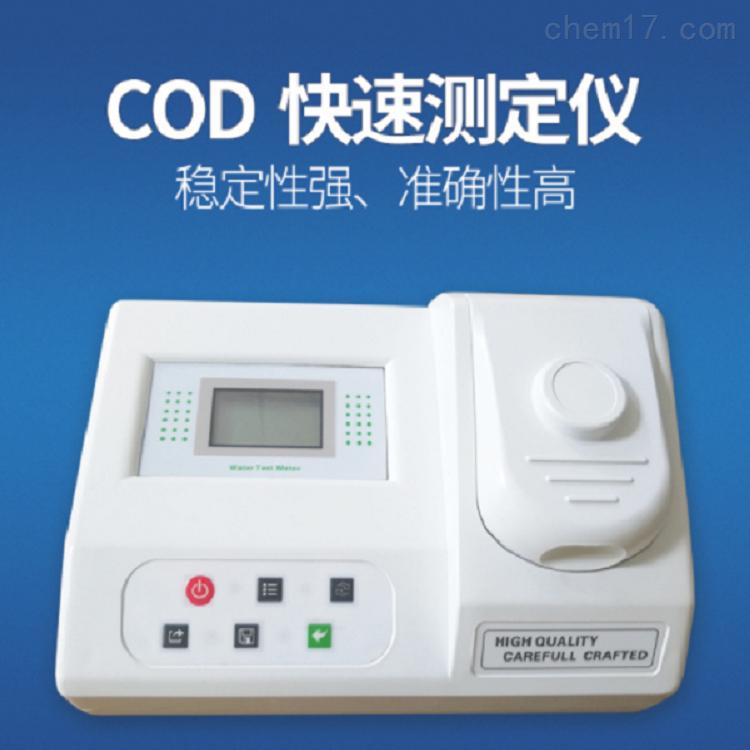 齐威台式COD快速测定仪规格