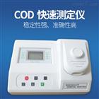 齊威臺式COD快速測定儀規格