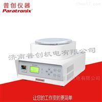 RSY-R2塑料薄膜热收缩试验测试仪