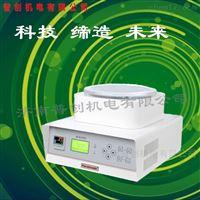 RSY-R2包装薄膜热缩试验仪