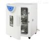 微生物型培養箱