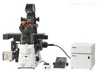 ECLIPSE Ti2-U/Ti2-A/Ti2-E尼康研究级倒置显微镜