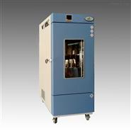 药品低温试验箱(-18℃)
