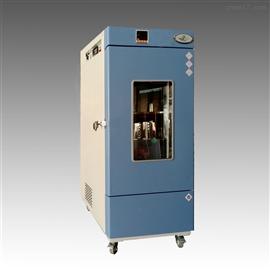 FDW-LD-2係列藥品低溫試驗箱(2℃)