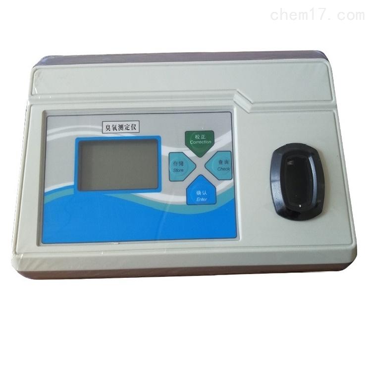 臭氧测定仪Y-616水质监督仪 原装促销