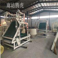 th001厂家直销保温棉贴箔机质量如生命