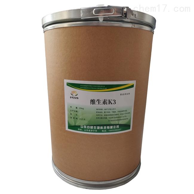 营养补充剂维生素K3厂家报价