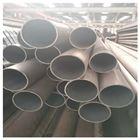 3寸钢管20号碳钢钢管