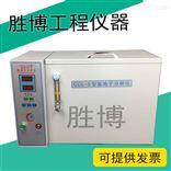 水泥氯离子含量分析仪