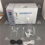氯离子含量分析仪
