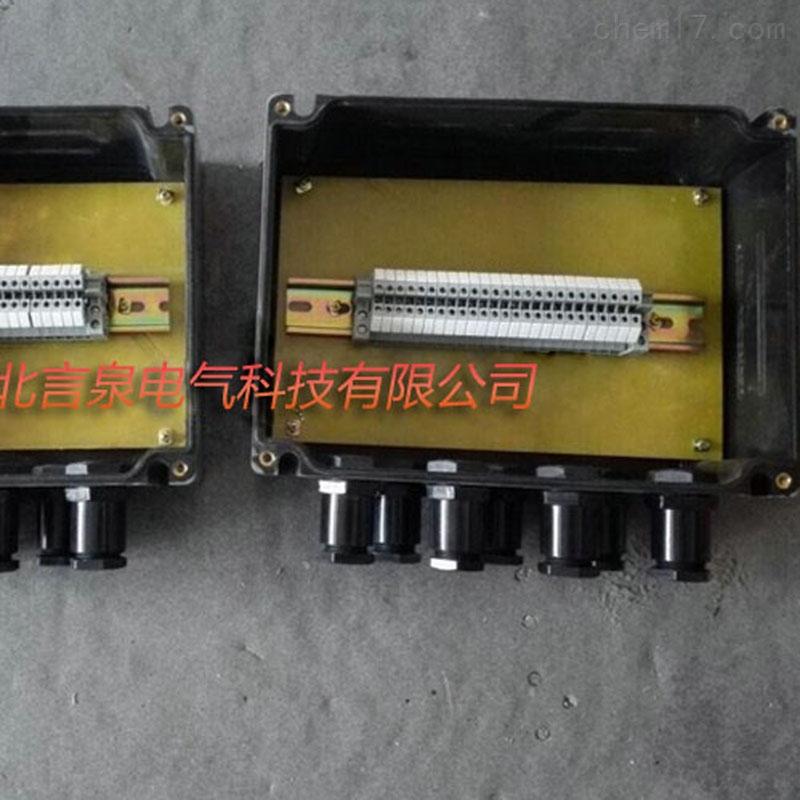 180*260*120订做尺寸电柜仪表三防箱BXJ8050