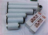 普旭真空泵配件排氣/油霧過濾器0532140159