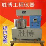 UJZ-15砂浆/立式搅拌机
