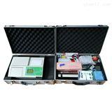 ZX-SPAQ食品安全检测仪