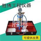 压浆压力泌水率试验仪