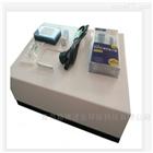LB-7101便携式红外测油仪  油烟检测  专业