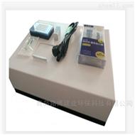 便携式红外测油仪  油烟检测  专业