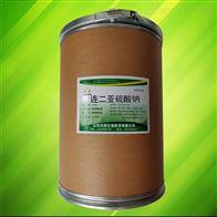 食品级漂白剂连二亚硫酸钠