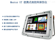 Mentor UTGE无损检测仪探伤仪
