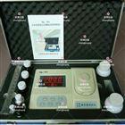 石灰水泥含量测定仪
