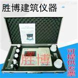 石灰水泥游离镁含量测定仪