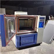 (PV)組件高低溫冷熱循環試驗箱