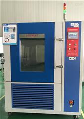 JW-2003可編程高低溫試驗箱