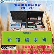 土壤肥料中微量元素检测仪