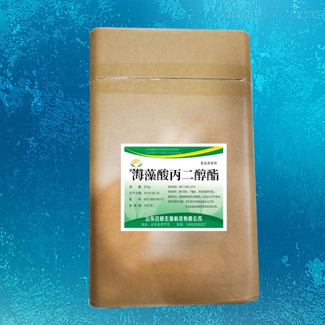 增稠剂海藻酸丙二醇酯