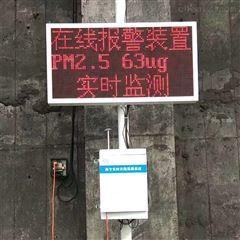 FK-YC10工地扬尘在线监测仪哪个品牌好