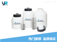CryoSystem6000液氮罐