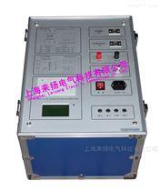 LYJS9000E抗干扰介质损耗分析仪