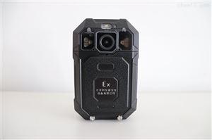 *防爆记录仪DSJ-KT8智能全网通4G