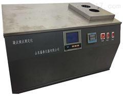 SH113BSH113B凝点、倾点浊点测定仪(金属浴)