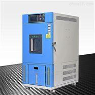 SMB-36PF小型环境恒温恒湿机 桌上型36L品牌*
