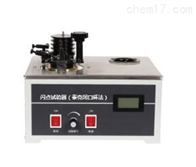 HSY-0733闪点试验器(泰克闭口杯法)