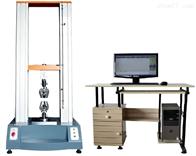 金属万能拉力试验机(电脑伺服型材料)