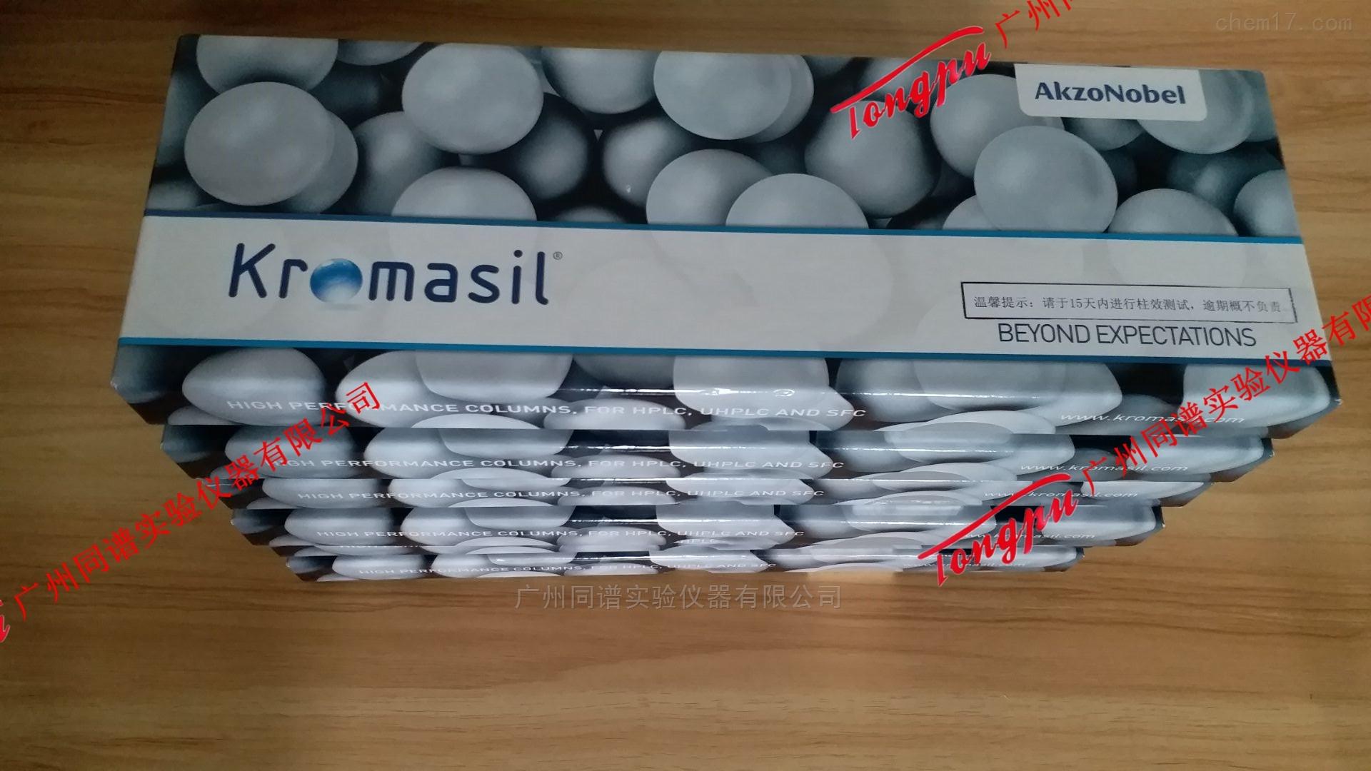 Kromasil 60-5-HILIC-D 液相色谱柱