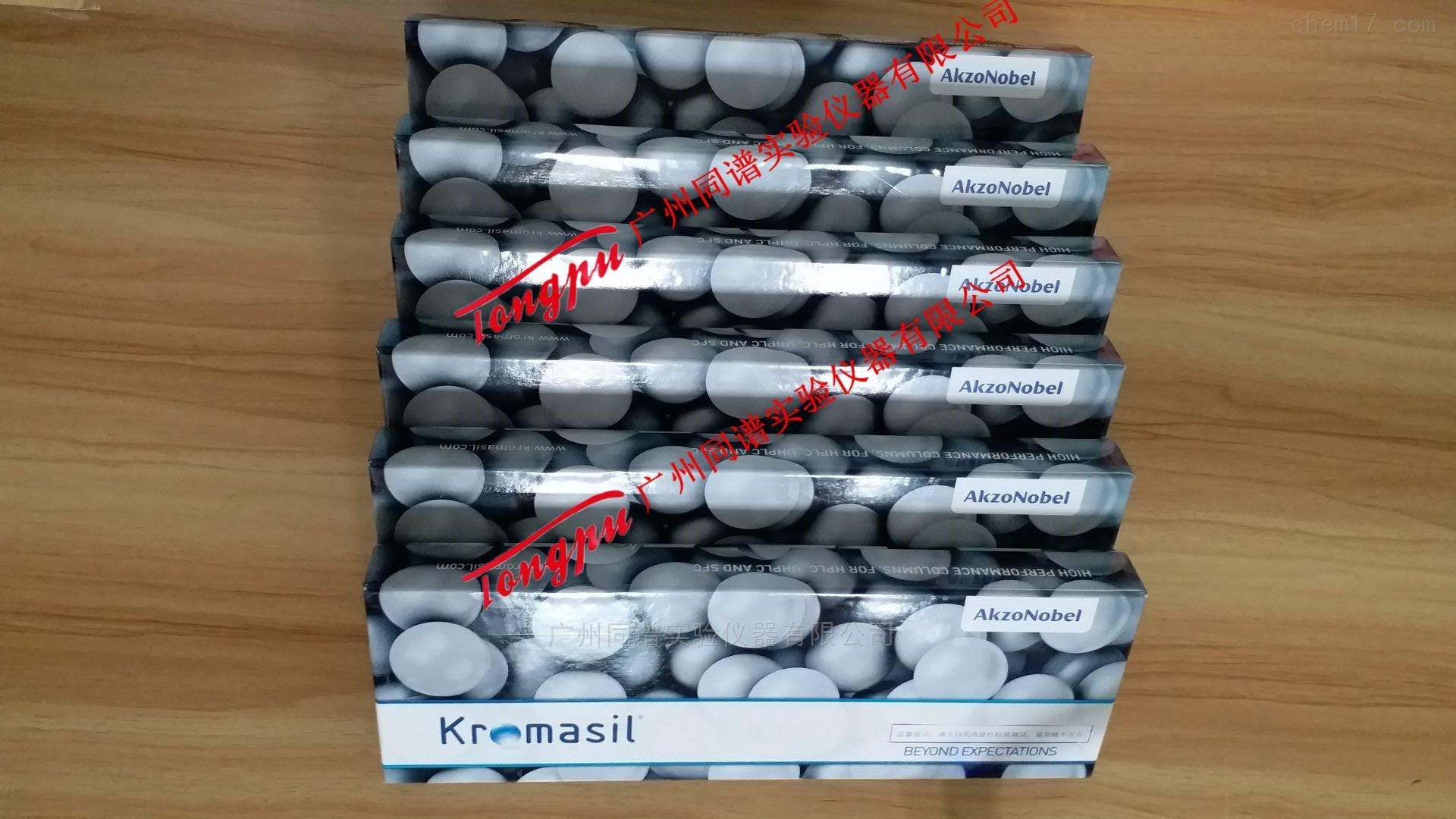 Kromasil 60-5-Diol 二醇基液相色谱柱