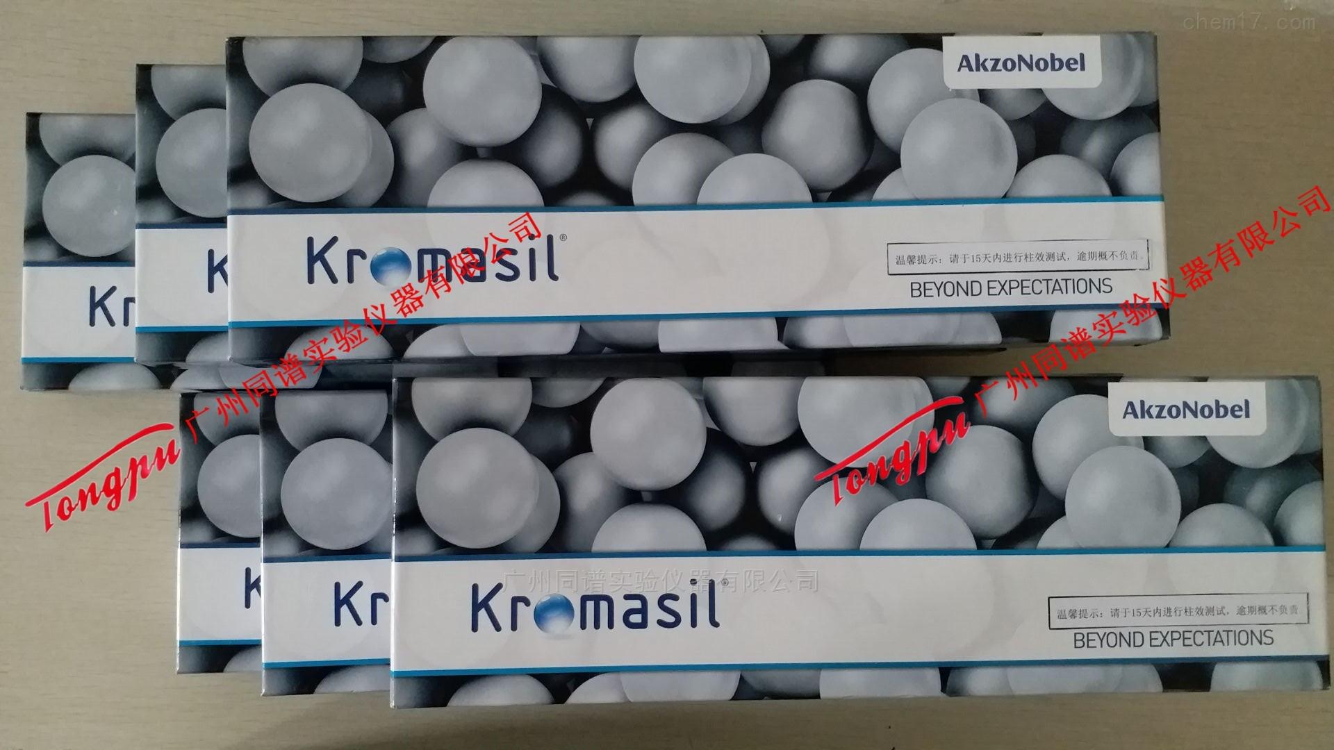 Kromasil 60-5-Sil 硅膠液相色譜柱