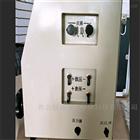 LB-2030J系列压力流量校准仪   气体监测
