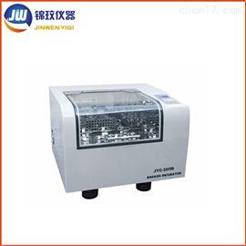 JYC-200D 台式全温摇床 振幅可调(0~50)