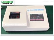 多參數水質檢測儀使用前有哪些注意事項?