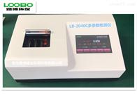 lb-2040cCOD快速测定仪优势