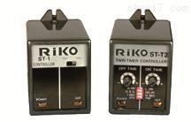 中国台湾力科RIKO控制器