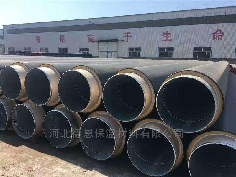 聚乙烯保温管销售价,预制聚氨酯直埋管供应
